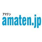 Amazonギフト券を売買できるサイト「アマテン」を紹介!アマテンは危険なのか?アマゾンギフト券の無効とは?