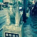 せどりコンサルのため沖縄に行ってきました。
