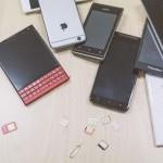携帯を格安simに。そのメリット、デメリット。とスタッフ募集について
