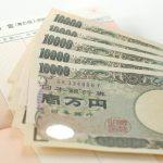 せどり資金の作り方、これでノーリスクで10万円以上は稼げます