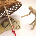 融資を受ける前に親や親族に頼るべし