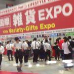 東京ビッグサイトに行って雑貨や文具、ヘルス&ビューティーなど色々なEXPOを見てきました