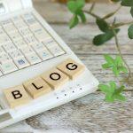 ブログやメルマガの共同運営をすすめない理由
